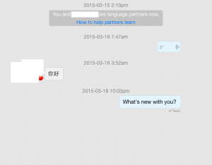 short_Chinese_conversation
